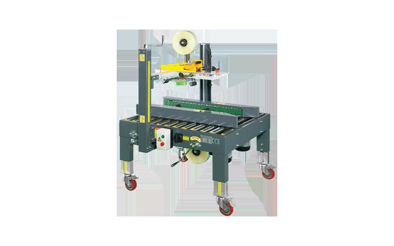 https://www.pin-packingmachine.com.tw/553B 自動封箱機-兩側皮帶驅動(經濟型)